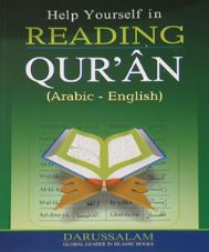 Help Yourself in Reading Quran by Darussalam - English